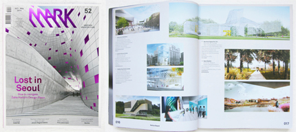 Lost In Seoul MARK Magazine OCT//NOV 2014-52 ANOTHER ARCHITECTURE